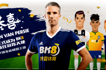 Robin Van Persie Adds BK8 Brand Ambassador To His List Of Accomplishments