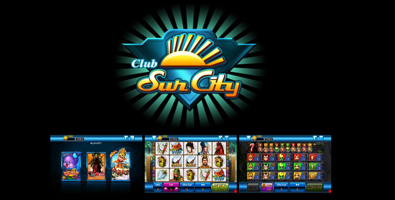 SunCity Slots Review
