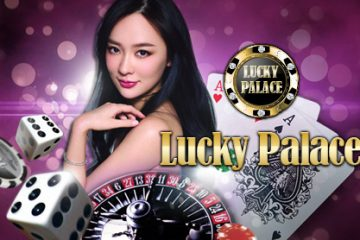 Lucky Palace Online Slots Review